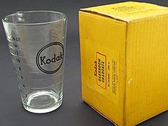 Vintage Kodak 16oz 500cc Darkroom Graduate+Box
