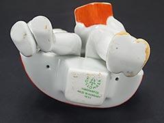 "Product photo #100_8248 of SKU 21004001 (Hollohaza 1950s ""Two Girls Reading"" Porcelain Figurine)"